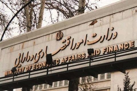 صدور مجوزهای کسب و کار در پیشخوان های دولت