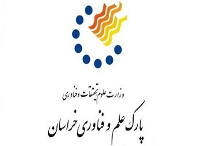 چند برابر بودن گردش مالی شرکت های پارک فناوری خراسان نسبت به بودجه دولت