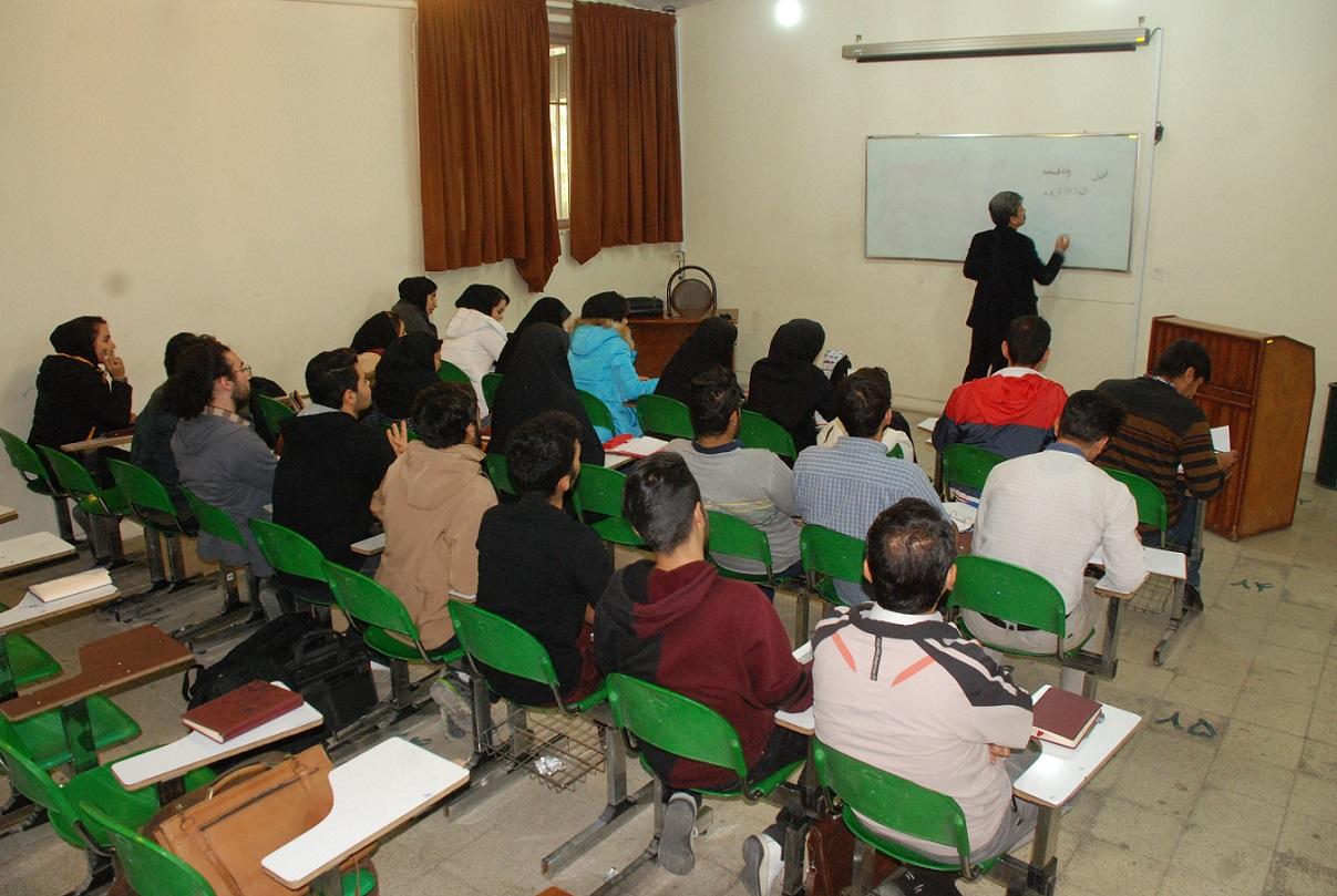 کلاس آموزشی مرکز آموزش عالی امام خمینی (ره)