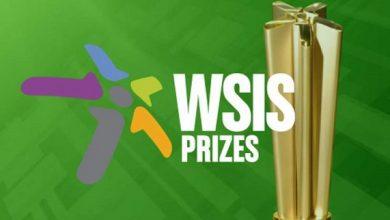 ایران، برنده جایزه ویژه جامعه جهانی فناوری اطلاعات