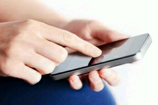ممنوعیت ارسال پیامک انبوه