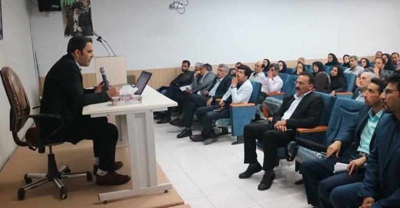 اولین همایش ملی استارتاپ های بخش کشاورزی استان مازندران