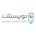 معرفی استارتاپ نویسش ، اولین پلتفرم تخصصی برونسپاری محتوا به زبان فارسی