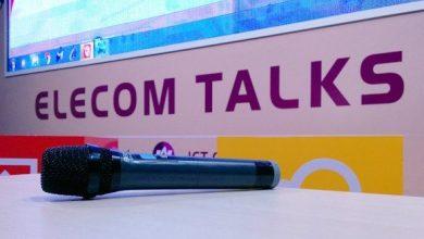 الکام تاکز فرصتی برای تعامل و گفتگو