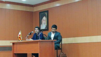 برگزاری پیش رویداد فراخوان ایده های اقتصادی شهر تهران