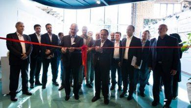 نخستین مرکز نوآوری صنعت بیمه سامان راه اندازی شد
