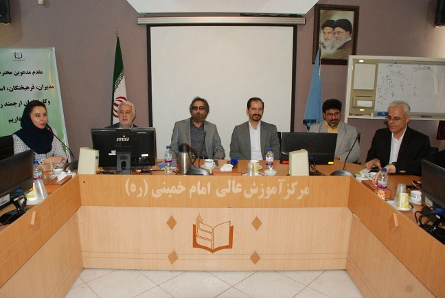 اولین نشست هم اندیشی کسب و کار های مستقر در مرکز آموزش عالی امام خمینی (ره)
