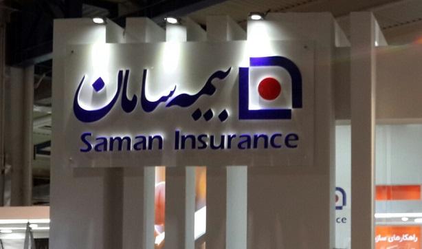 بیمه سامان؛ پلتفرمی برای رشد استارتاپ ها