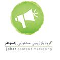 معرفی استارتاپ جوهر ، گروه تولید محتوا و تبلیغات آنلاین
