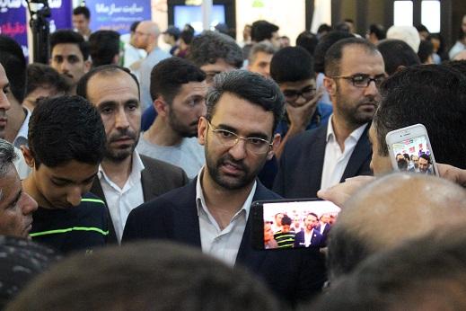 دیدار وزير ارتباطات و فناوری اطلاعات از آوردگاه سرمايه