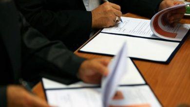 راه اندازی 3 صندوق سرمایه گذاری خطرپذیر استانی در حاشیه الکامپ