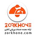 معرفی وبسایت زورخونه ، مرجع فروش بلیط آنلاین خدمات مجموعههای ورزشی