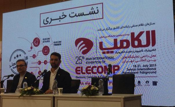 سورینو ؛ سرویس جدید مخابرات با هدف افزایش سرعت اینترنت خانگی