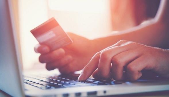 فراخوان شناسایی شریک تجاری جهت ارائه درگاه فروش اینترنتی
