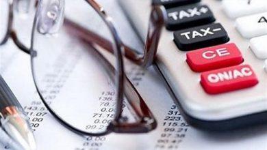 Photo of معافیت شرکت های دانش بنیان از پرداخت مالیات