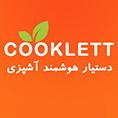 معرفی استارتاپ کوکلت ، دستیار هوشمند آشپزخانه