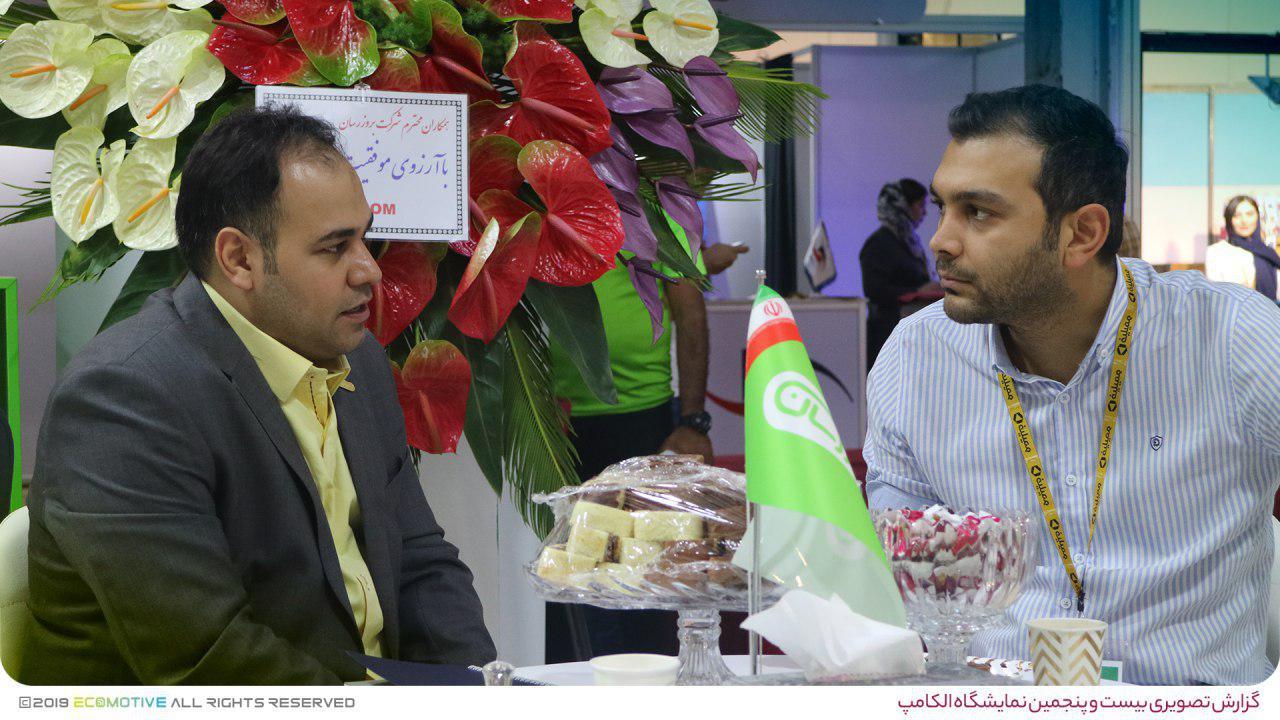 علی فوزی از بروزرسان در نمایشگاه الکامپ