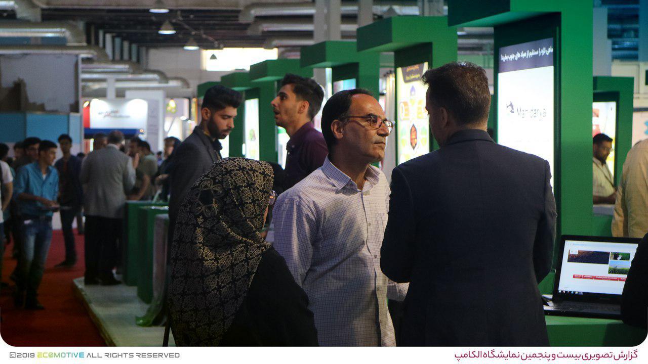 غرفه وزارت جهاد کشاورزی در نمایشگاه الکامپ