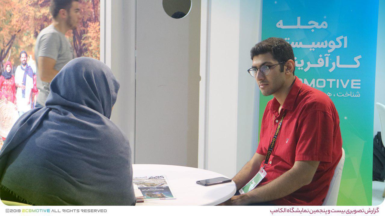 سید علی رضوی از تیم اکوموتیو در نمایشگاه الکامپ