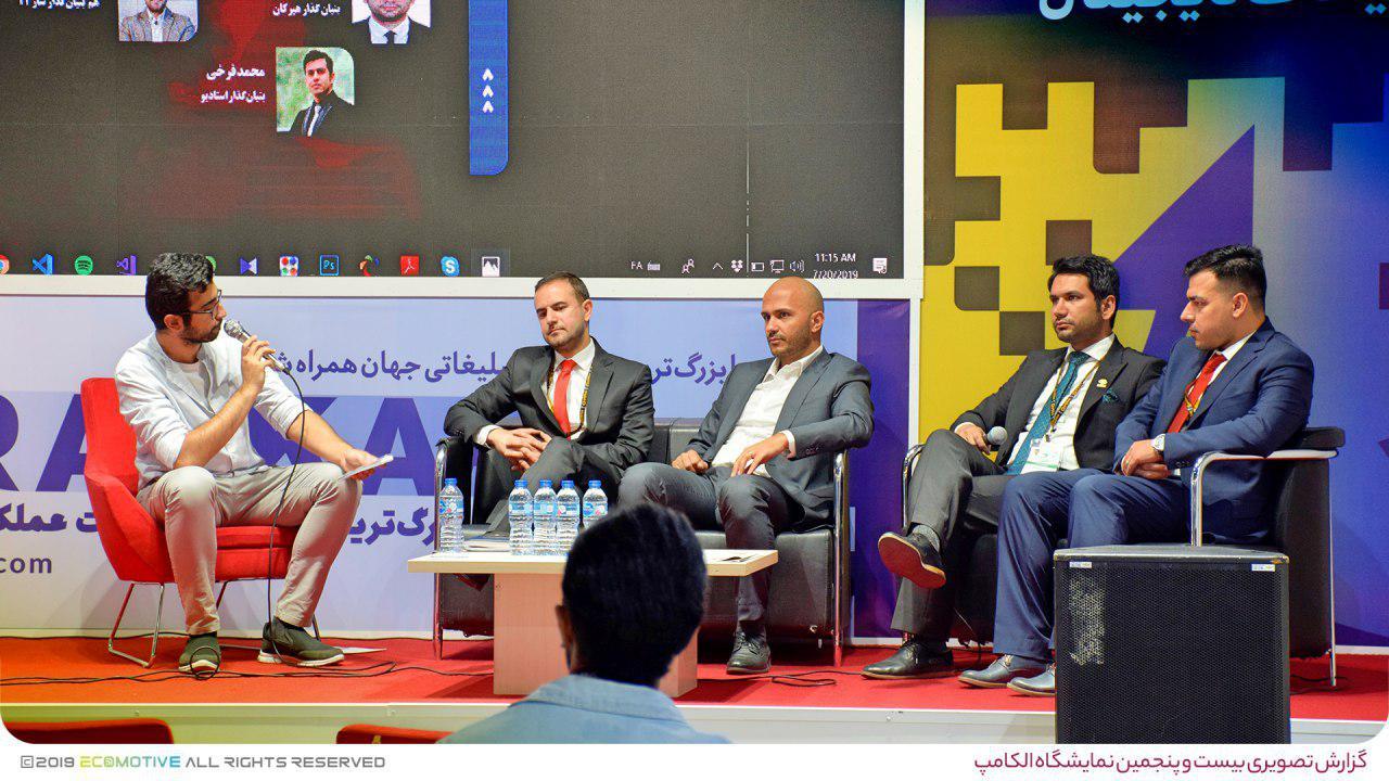 محمد فرخی بنیان گذار استادیو در الکام تاکز