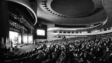 اعلام برنامه های سومین رویداد «تهران هوشمند»