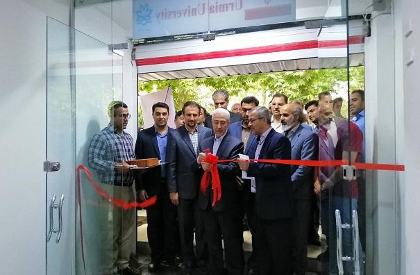 افتتاح مرکز نوآوری و استارت آپ پارک علم و فناوری آذربایجان غربی