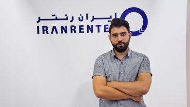 مصاحبه با ایران رنتر