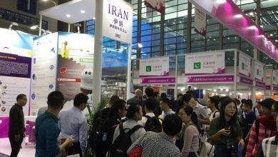 نشست تجاری و فناوری شرکت های دانش بنیان ایرانی و چینی برگزار می شود