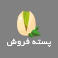 معرفی استارتاپ پسته فروش ، فروشگاه تخصصی فروش پسته و ادوات کشاورزی پسته