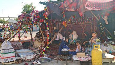 نمای بیرونی نمایشگاه توانمندیهای روستاییان و عشایر