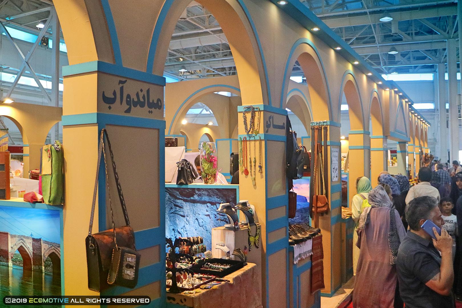 غرفه استان ها در نمایشگاه نمایشگاه توانمندیهای روستاییان و عشایر