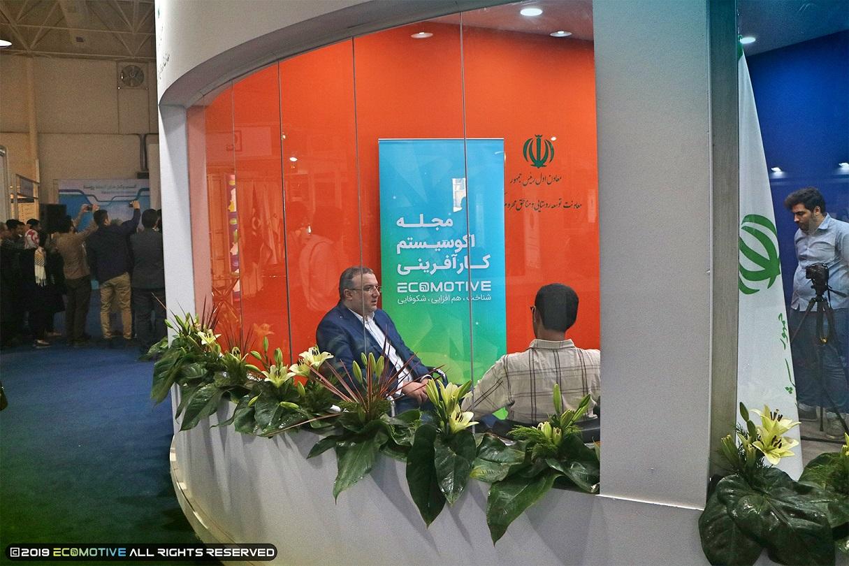 مصاحبه با دکتر سید فرید موسوی نماینده مجلس تهران در نمایشگاه توانمندی های روستایی و عشایری