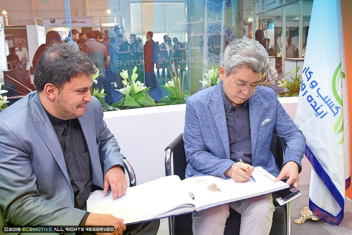 سفیر کره جنوبی نمایشگاه توانمندیهای روستاییان و عشایر