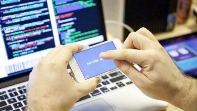 Photo of اعلام آخرین مهلت ثبت نام در ماراتون برنامه نویسی موبایل
