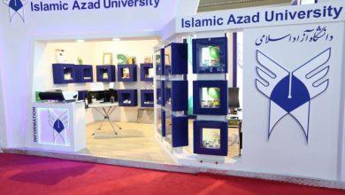 Photo of ایجاد اکوسیستم نوآوری از ایده تا تجاری سازی محصول در دانشگاه آزاد
