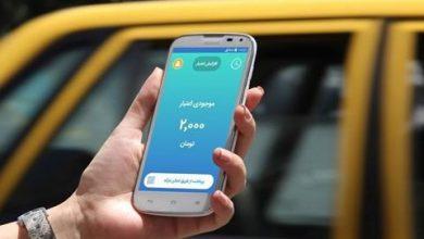 تاکسی های اینترنتی زیر نظر شهرداری میروند