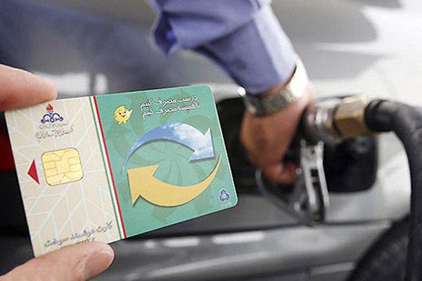 دریافت کارت سوخت بدون نیاز به مراجعه به دفاتر پستی