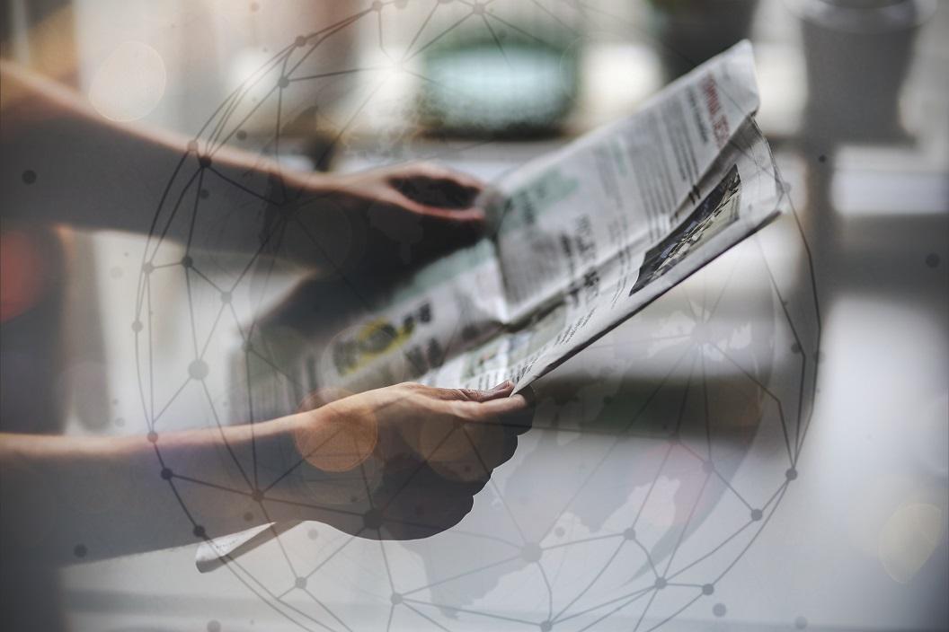 ابزار دستیار روزنامه نگاری