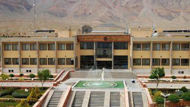 ایجاد صندوق سرمایه گذاری خطرپذیر با مشارکت شهرک علمی و تحقیقاتی اصفهان
