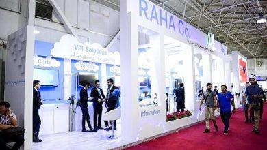 برگزاری نمایشگاه های کامپیوتر و استارتاپ ها در اصفهان