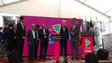 Photo of بنیاد ملی کارآفرینی محتوای دیجیتال افتتاح شد