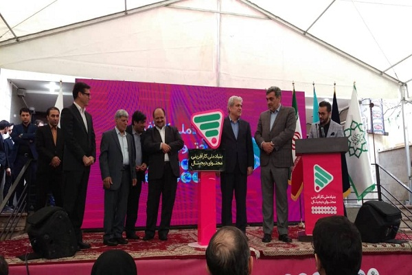 بنیاد ملی کارآفرینی محتوای دیجیتال افتتاح شد