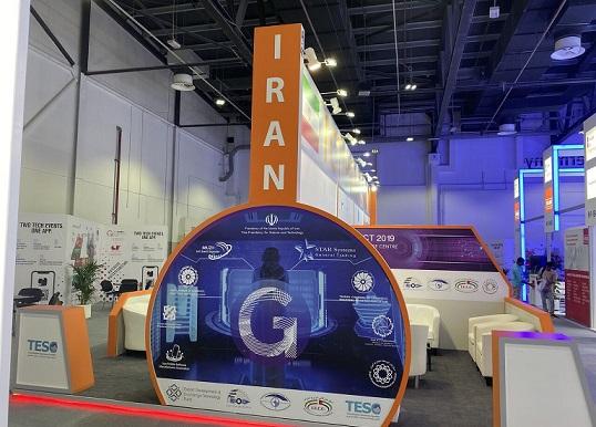 حضور شرکتهای دانش بنیان ایرانی در نمایشگاه جیتکس