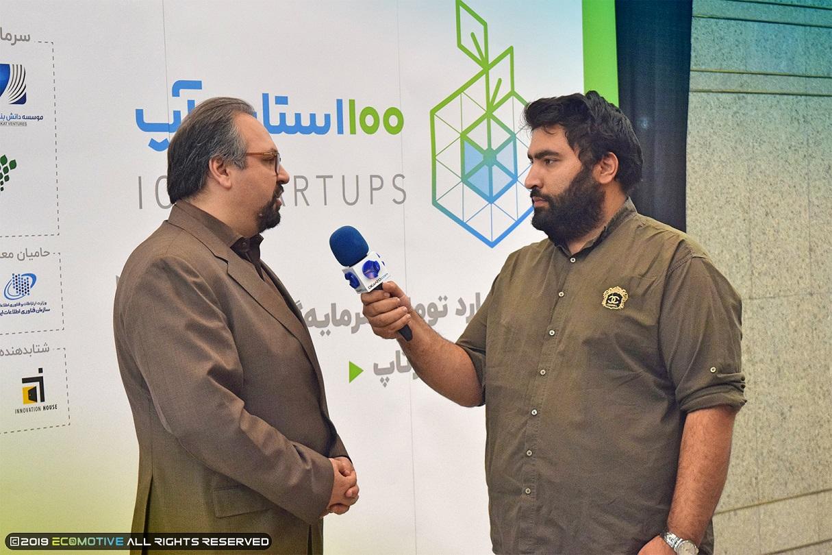 مصاحبه با شهاب جوانمردی از فناپ در حاشیه 100 استارتاپ