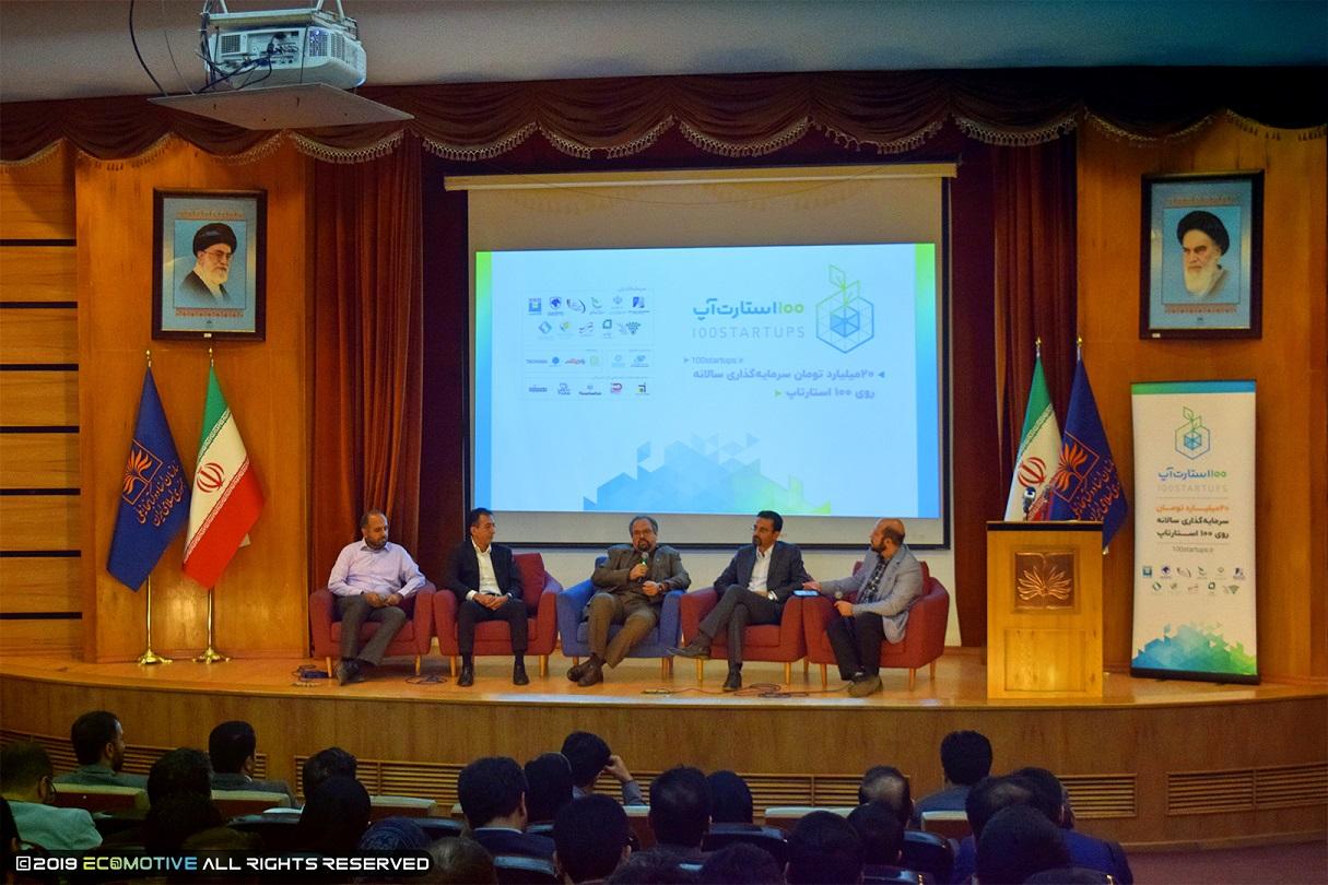 پنل چالش های سرمایه گذاری بذری با مدیریت میثم زرگرپور