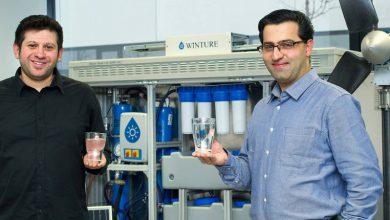 کارآفرین ایرانی برنده جایزه ملی آلمان شد
