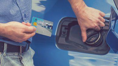 Photo of کارت سوخت خود را چطور پیدا کنیم؟