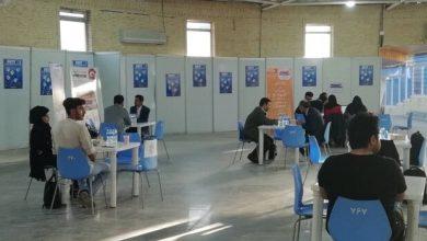 Photo of برگزاری رویدادی در راستای جذب سرمایه استارتاپ ها