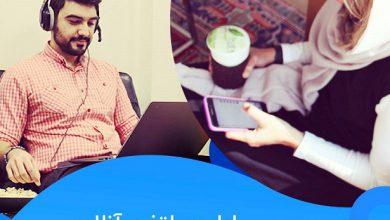 Photo of «تستادی»، اولین پلتفرم آنلاین تستهای کاربری در ایران افتتاح شد