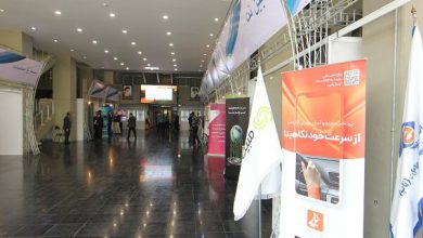 Photo of برگزاری نمایشگاه فناوری اطلاعات و دانش